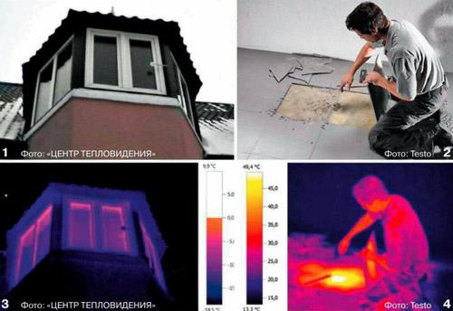 Зачем нужно тепловизионное обследование дома?