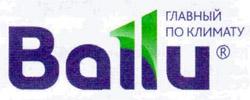Электрические накопительные водонагреватели — новое направление Ballu