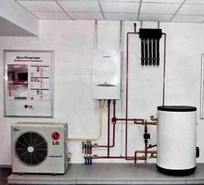 Новая тепловая система Therma V