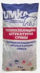 Теплоизоляционная штукатурная смесь «UMKA®»